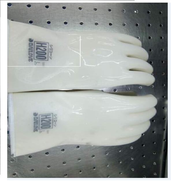 Găng tay chịu nhiệt  H200 ASONE