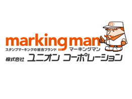Markingman