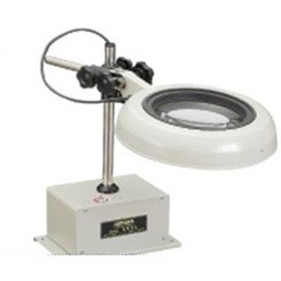 Led Illuminated Magnifier SKKL-D 2X OTSUKA