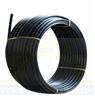 Ống HDPE  50x4.6 Hoa-Sen