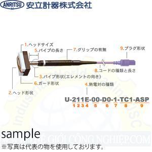 U-211K-00-D0-1-TC1-ASP U-211K-00-D0-1-TC1-ASP Anritsu