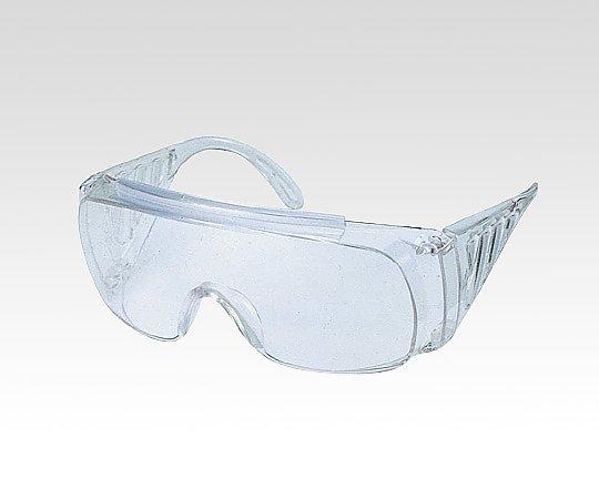 Autoclave protection eyeglass 1-8130-01 ASONE