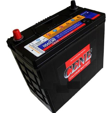Dry battery pile sunk NS60L/S MF (45ah) CENE