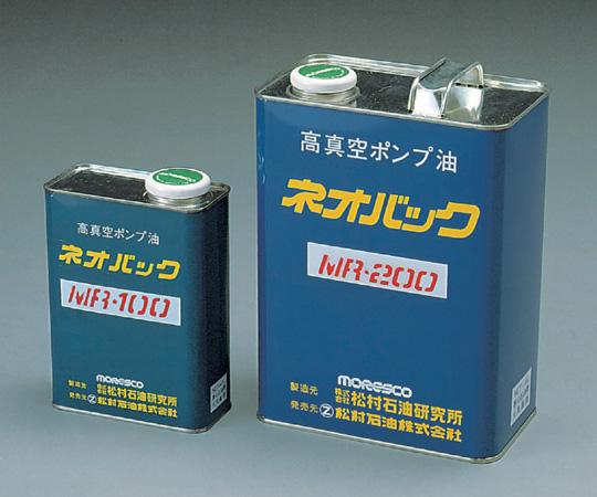 High vacuum pump oil MR-200 ASONE