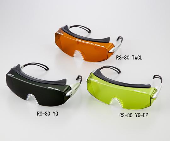 Laser Protection Glasses RS-80YG ASONE