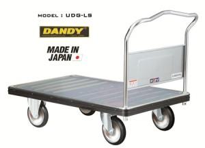 Trolley UDG-LS DANDY