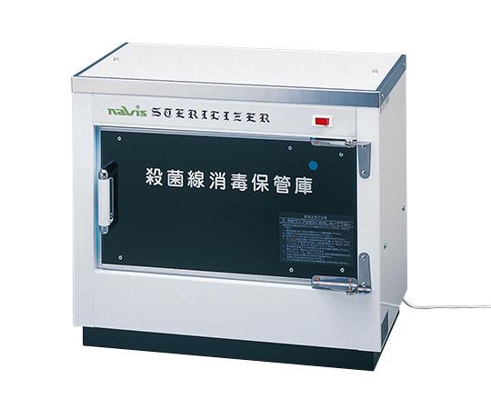Sterilization Line Disinfection Cabinet DM-5 ASONE