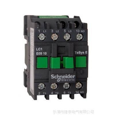 Contactor  LC1E3210M5 schneider-electric