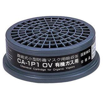 Filter CA-1P1/OV Shigematsu