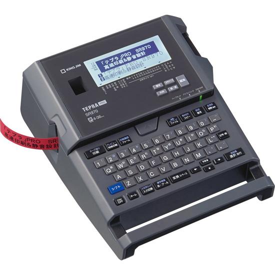 label printing machine SR970 TepraPro