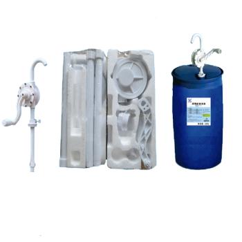 Pressure oil pump CH8016-PPS TAIWAN