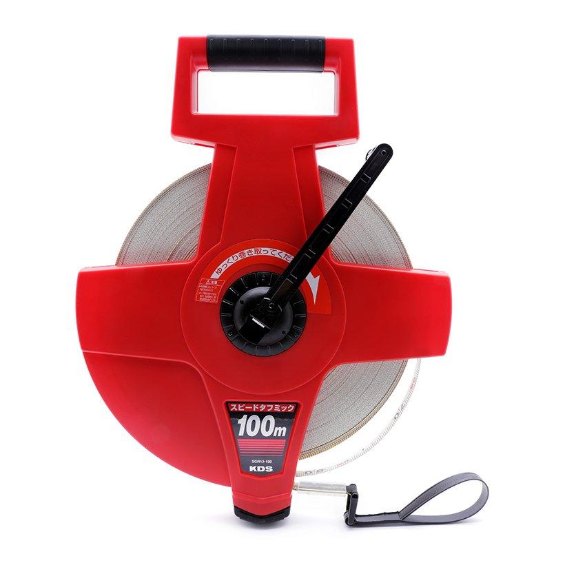 Tape measure 100m SGR12-100CF KDS