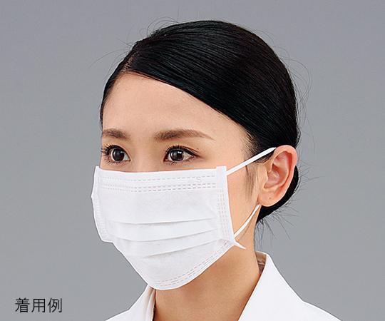 3PLY Mask (Individual Packaging) 1 Box (50 Sheets) 3-6566-01 ASONE