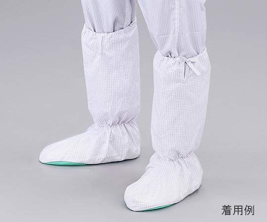 Clean Over Boots Cover (Anti-Slip) L 3-7109-03 ASONE