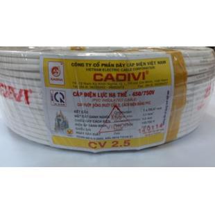 Cáp điện lực hạ thế ruột đồng vỏ pvc CV 2.5 (TRẮNG) CADIVI