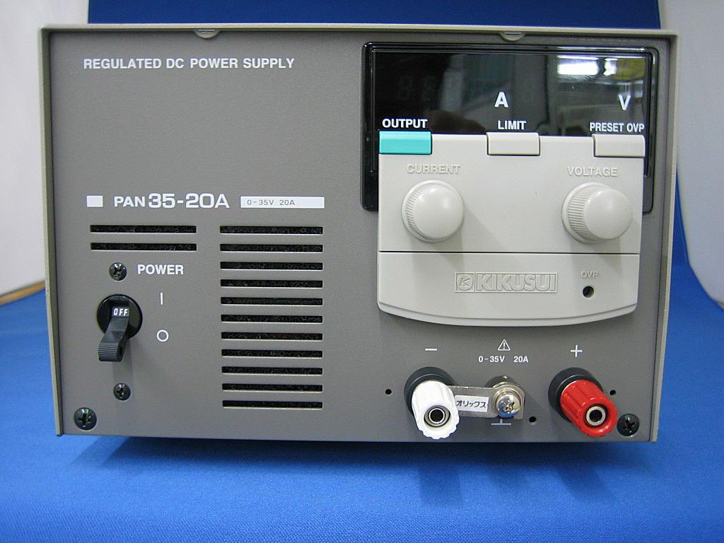 DC POWER SUPPLY, 0-35V, 0-20A PAN35-20A Kikusui