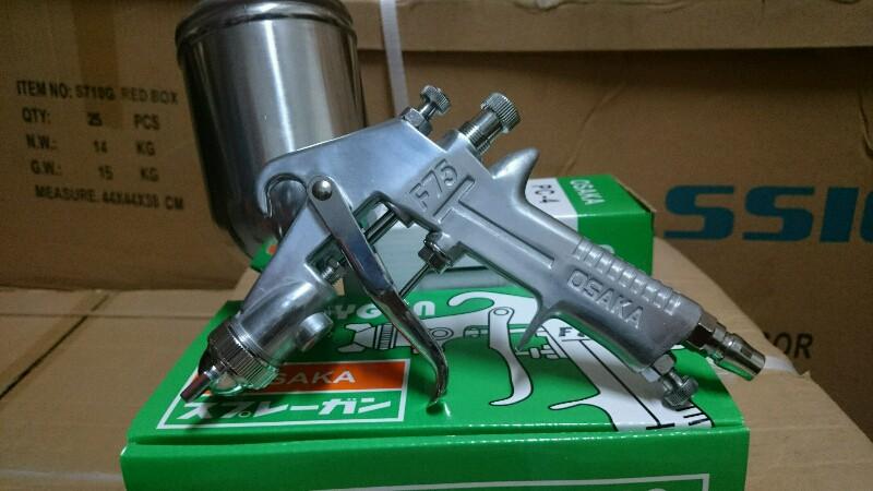 Paint gun F75G OSAKA