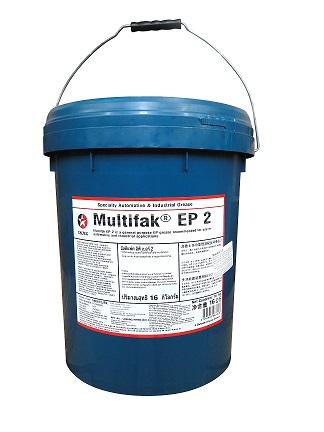 Multifak lubricant EP 2 CALTEX