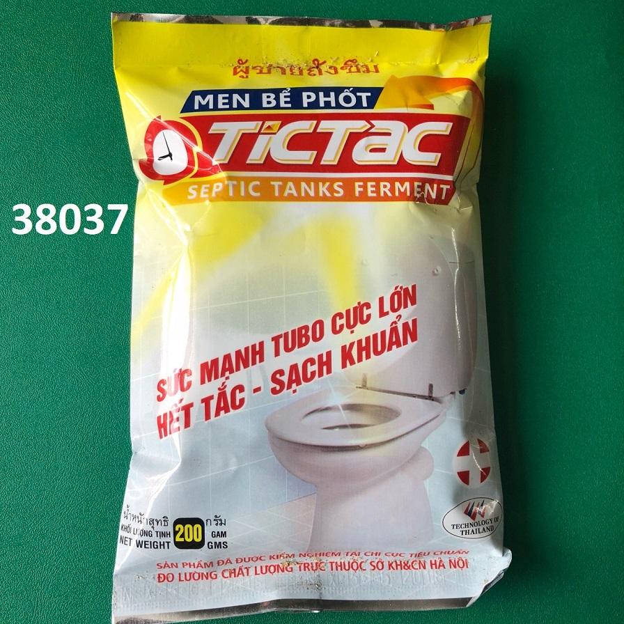 dredge ditches flour TGCN-38037 TICTAC
