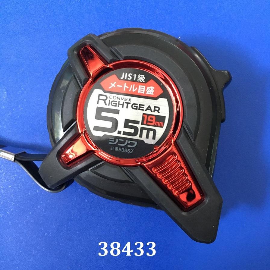 Meter Scale 80862 Shinwa