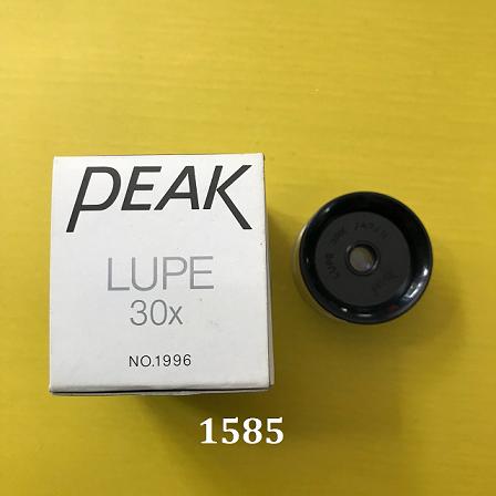 Peak Lupe 1996 PEAK