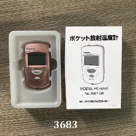 Pocket radiation thermometer PC-8450 SATO