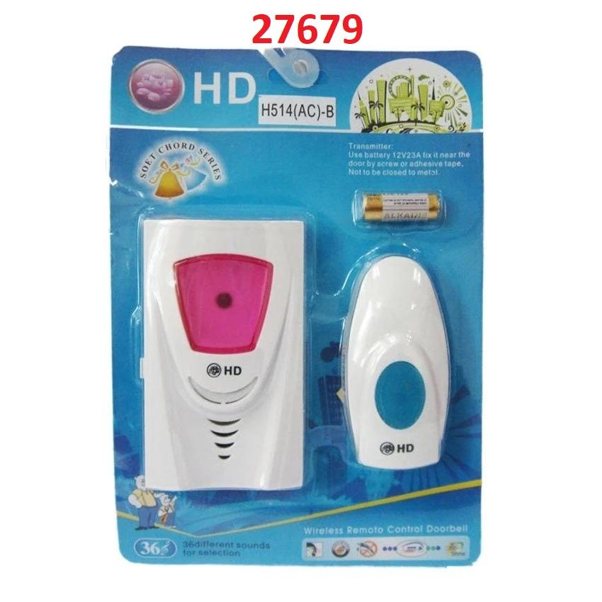Wireless remote control doorbell H514(AC)-B HD