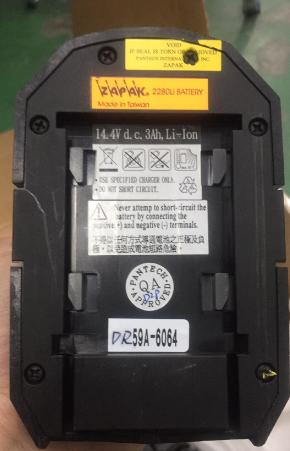 Battery Combination Tool 2280 Li Zapak