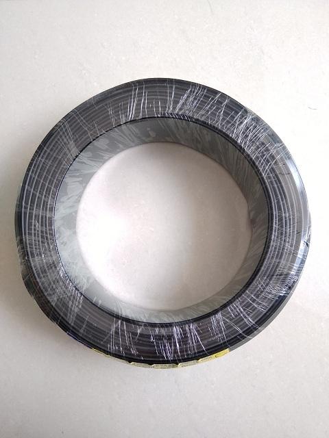 cable CV 2.5 (mét) màu đen LS