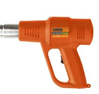 2000W heat Sprayers AK-9014 ASAKI