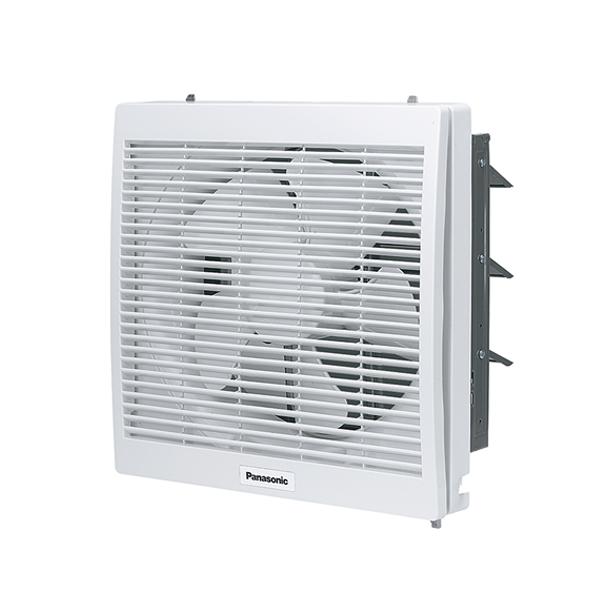 Wall mounted exhaust fan FV-15AUL Panasonic