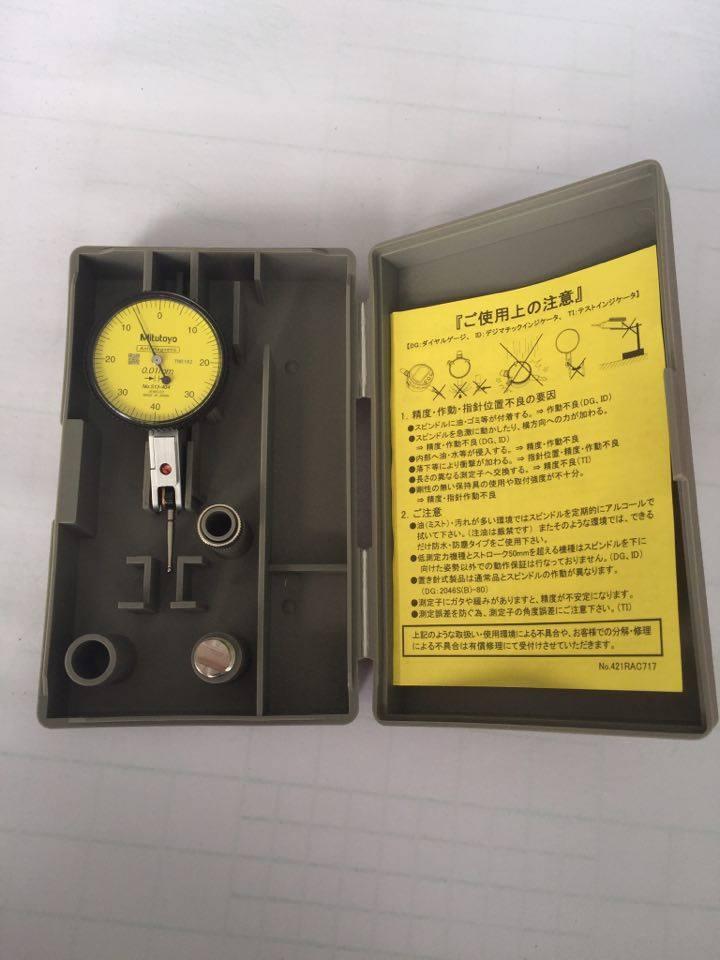 Dial indicator 513-404T MITUTOYO