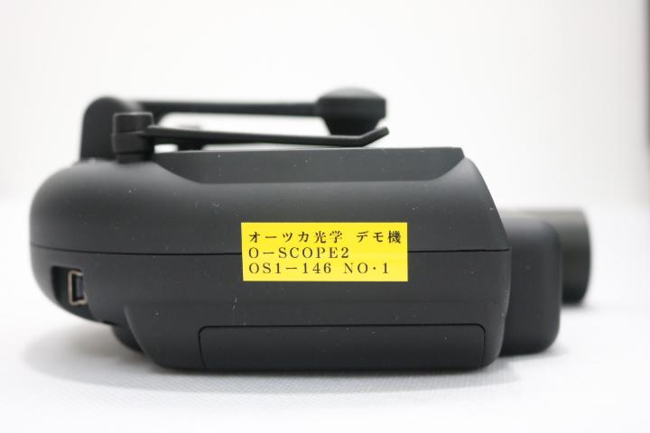 Microscope O-Scope 2 OS1-14 OTSUKA