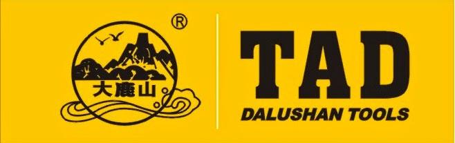 DALUSHAN