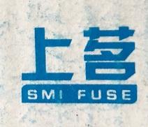 SMIFUSE