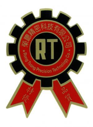 RONG-TSONG