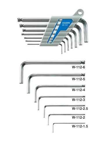 Ballpoint L-Wrench Set W-112 Hozan W-112 Hozan