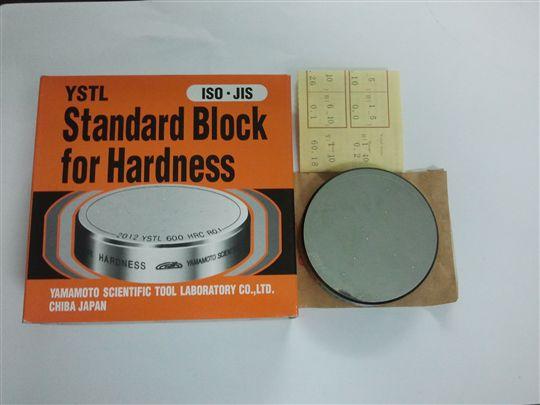 Hardness block Yamamoto HBW-200 Yamamoto