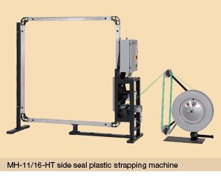 Plastic semi-automatic strapping machine MH-11/16-HT SIGNODE