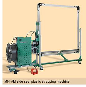Plastic semi-automatic strapping machine MH-VM SIGNODE