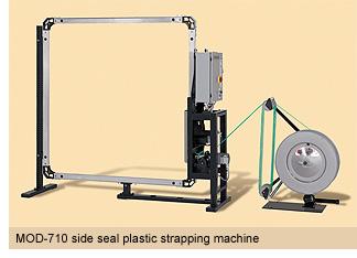 Plastic semi-automatic strapping machine MOD-710 SIGNODE